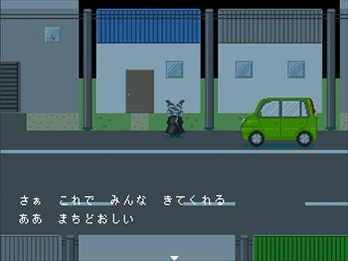鏡花水月~Truth in the hollow~ Game Screen Shot4