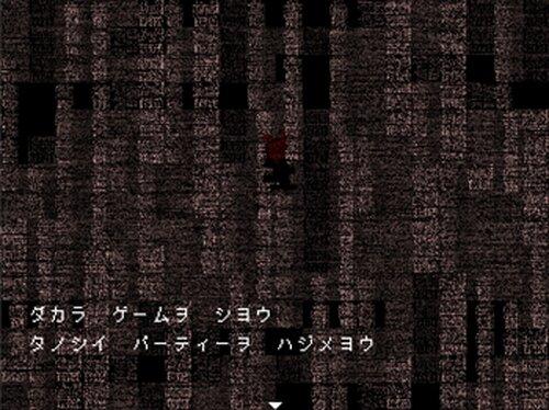 鏡花水月~Truth in the hollow~ Game Screen Shot5