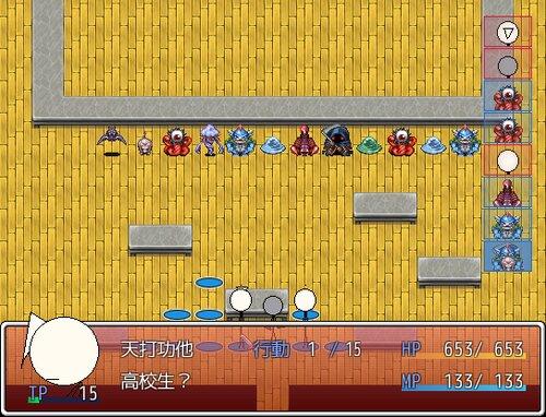 未来物語e2 Game Screen Shot4