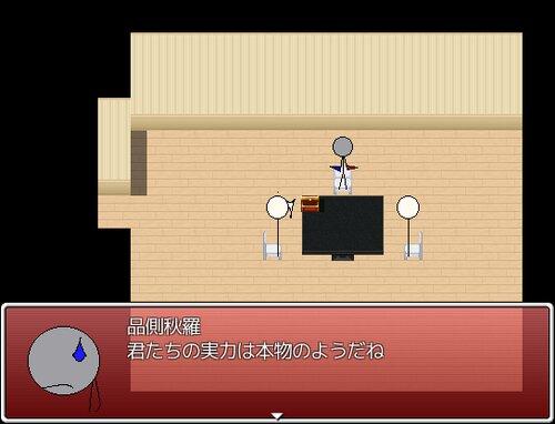 未来物語e2 Game Screen Shots