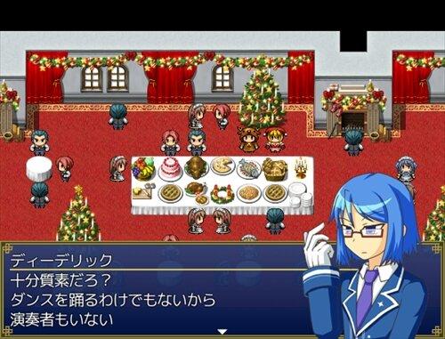 従僕たちのクリスマス Game Screen Shot