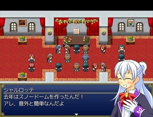 従僕たちのクリスマス Game Screen Shot2