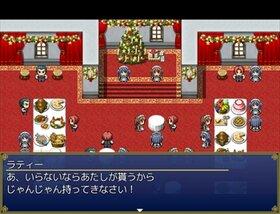 従僕たちのクリスマス Game Screen Shot3