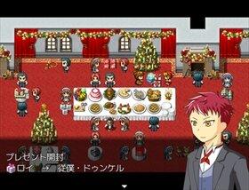 従僕たちのクリスマス Game Screen Shot4