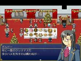 従僕たちのクリスマス Game Screen Shot5