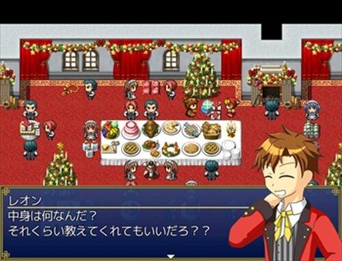 従僕たちのクリスマス Game Screen Shots