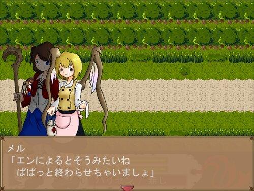 魔女のサニー Game Screen Shot