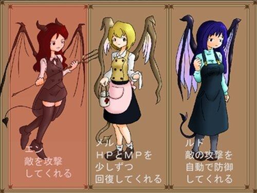 魔女のサニー Game Screen Shot3