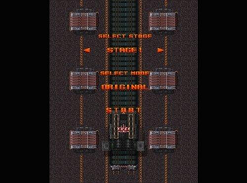 AHEAD STRIKER Game Screen Shot2