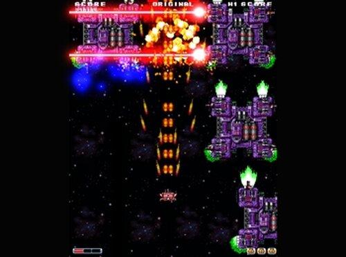 AHEAD STRIKER Game Screen Shot4