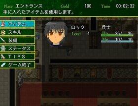 Yu-Sha ~境界へのクロスロード~ R Game Screen Shot3