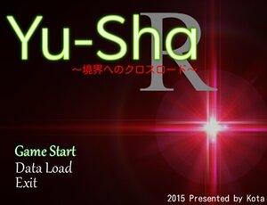 Yu-Sha ~境界へのクロスロード~ R Game Screen Shot