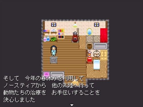 チーちゃんの冒険2 ~チーちゃんの旅物語~【ver1.48】 Game Screen Shot1
