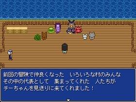 チーちゃんの冒険2 ~チーちゃんの旅物語~【ver1.48】 Game Screen Shot3