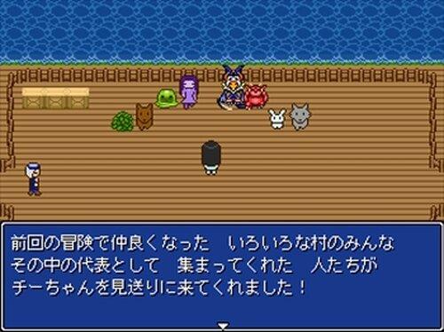 チーちゃんの冒険2 ~チーちゃんの旅物語~【ver1.68】 Game Screen Shot3