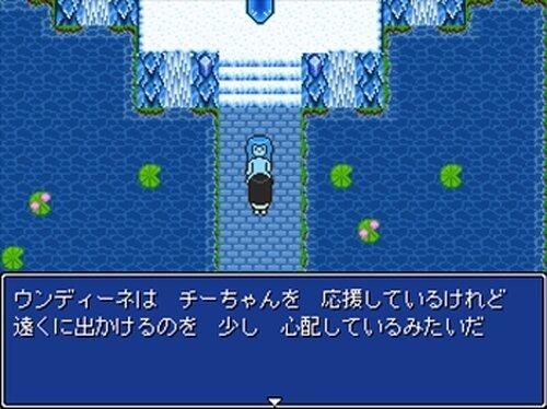 チーちゃんの冒険2 ~チーちゃんの旅物語~【ver1.68】 Game Screen Shot4