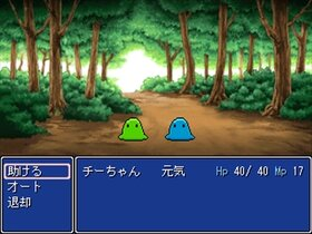 チーちゃんの冒険2 ~チーちゃんの旅物語~【ver1.48】 Game Screen Shot5