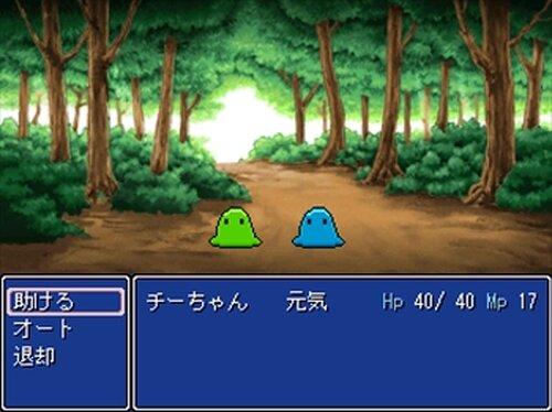 チーちゃんの冒険2 ~チーちゃんの旅物語~【ver1.68】 Game Screen Shot5