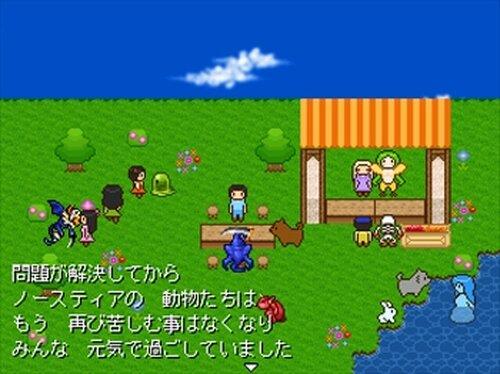 チーちゃんの冒険2 ~チーちゃんの旅物語~【ver1.68】 Game Screen Shots