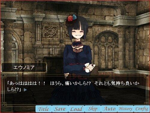 囚われのアストライア 体験版 Game Screen Shot