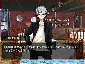 囚われのアストライア 体験版 Game Screen Shot2