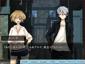 囚われのアストライア 体験版 Game Screen Shot3