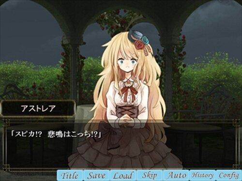 囚われのアストライア 体験版 Game Screen Shot4