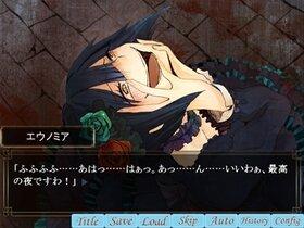 囚われのアストライア 体験版 Game Screen Shot5
