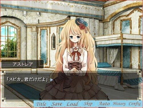 囚われのアストライア 体験版 Game Screen Shots