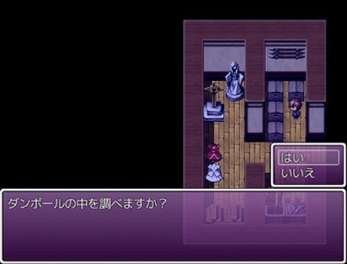 厨二病メシアランサー Game Screen Shot3