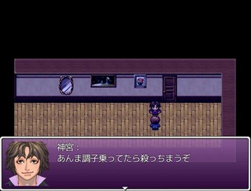 厨二病メシアランサー Game Screen Shot5
