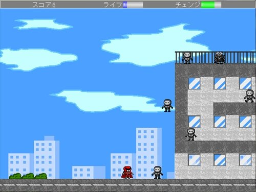 GO!GO!HERO! Game Screen Shot1