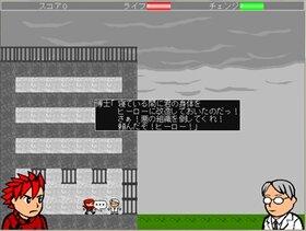 GO!GO!HERO! Game Screen Shot2
