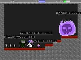 GO!GO!HERO! Game Screen Shot5