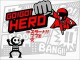 GO!GO!HERO!