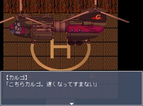 うずまきねんび10 ~KM作戦~ Game Screen Shot4