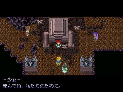 True ''Mind'' Game Screen Shot1