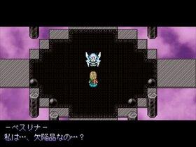 True ''Mind'' Game Screen Shot2