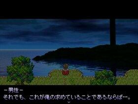 True ''Mind'' Game Screen Shot3