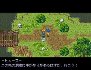 True ''Mind'' Game Screen Shot