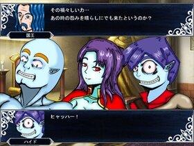 聖剣姫フィソステギア Game Screen Shot2
