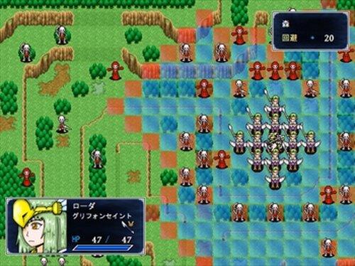 聖剣姫フィソステギア Game Screen Shot3