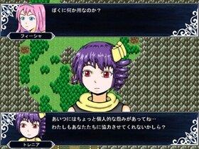 聖剣姫フィソステギア Game Screen Shot5