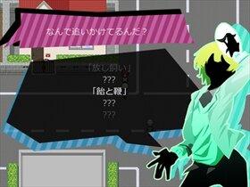 ドブネズミアクターズ 急転悪化ADV Game Screen Shot3
