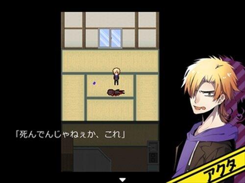 ドブネズミアクターズ 急転悪化ADV Game Screen Shot4