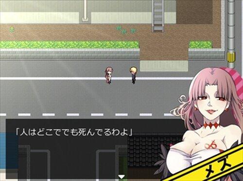 ドブネズミアクターズ 急転悪化ADV Game Screen Shot5