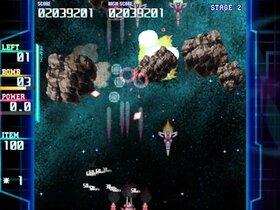Precious Star Game Screen Shot4