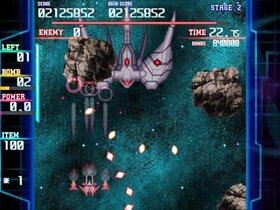 Precious Star Game Screen Shot5
