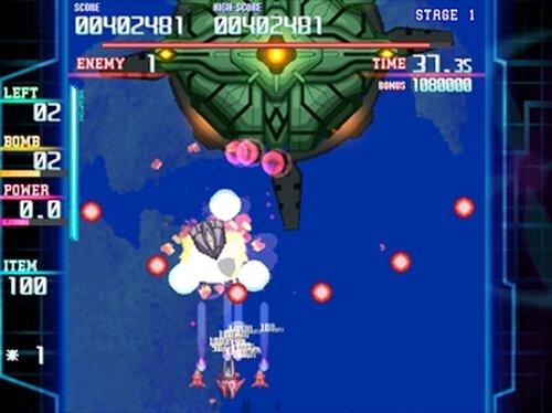 Precious Star Game Screen Shots