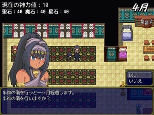 オリュンポス神話伝 Game Screen Shot2